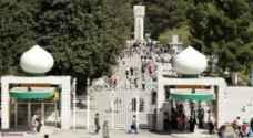 """الجامعة الأردنية: هذه هي حقيقة """"العبوة الناسفة"""""""
