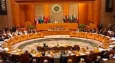 اجتماع للمندوبين الدائمين في الجامعة العربية برئاسة الاردن
