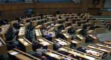 النواب يصوت على سحب صلاحيات رئيس البلدية