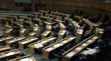 النواب يؤيد قرار شطب المؤهل العلمي  لرئيس البلدية