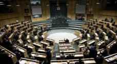 """""""النواب"""" يقر قانون اللجنة الوطنية للقانون الانساني الدولي"""