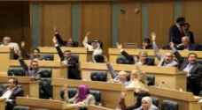 مجلس النواب يرفض الكوتا للنساء في اللامركزية