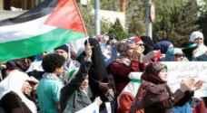 مسيرة شعبية في الزرقاء للتنديد بالهجمة الاسرائيلية على الشعب الفلسطيني