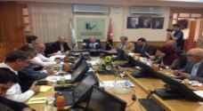 الإعلان عن فعاليات مؤتمر الهندسة الكهربائية والالكترونية الأردني الدولي التاسع