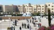الجامعة الهاشمية تنظم وقفة تضامنية مع الشعب الفلسطيني