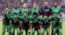 السعودية تنسحب من مباراة فلسطين