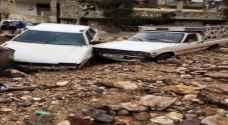 180 حادث سير بسبب السيول