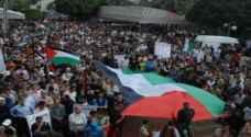 مسيرة في الزرقاء نصرة للقدس والمرابطين