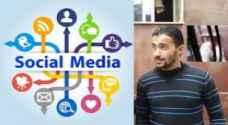 مواطن أردني يحظى باعجاب كبير من نشطاء مواقع التواصل الاجتماعي.. فيديو