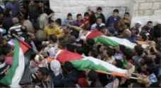 """الصحة الفلسطينية :91 شهيدا منذ بدء """"الهبة"""""""