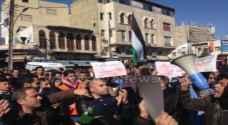 """وسط عمّان: مسيرة """"الجامعات للفقراء ايضا"""" .. صور"""
