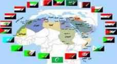 """""""رجال الأعمال العرب""""  يقترحون إنشاء منطقة استثمار عربية"""
