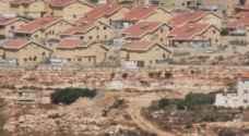 حكومة الاحتلال تخطط لإقامة 3200 وحدة استيطانية شرق القدس المحتلة