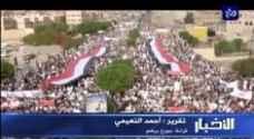 ابرز التطورات على الساحة اليمنية خلال العام 2015 .. فيديو