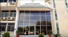 إطلاق مشروع مراجعة التشريعات الاقتصادية الأردنية