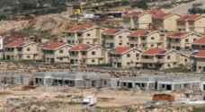 اسرائيل تقرر بناء الف وحدة استيطانية جديدة بالقدس المحتلة