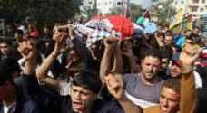 """استشهاد 197 فلسطينيا منذ بداية """"الهبة الشعبية"""""""