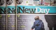 صحيفة بريطانية تتوقف عن الصدور بعد عشرة أسابيع على إنطلاقتها