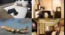 الطائرة الأفخم بالعالم إماراتية تذكرتها بـ76 ألف دولار
