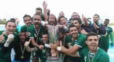 الأهلي يتوج ببطولة كأس الأردن بعد تغلبه على شباب الأردن بهدف دون رد