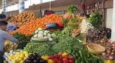 """""""الزراعة"""" تؤكد توفر جميع اصناف الخضار والفواكه بالاسواق خلال رمضان"""