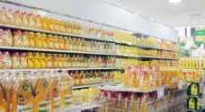اعتراض وتثمين لقرار وقف اعادة تصدير مواد غذائية