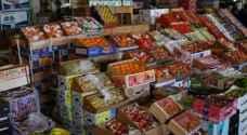 انخفاض اسعار الخضار في سوق الجملة المركزي