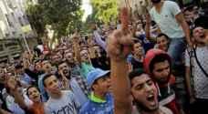 محكمة مصرية تقضي بحبس 51 ناشطًا عامين