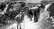 الفلسطينيون يحيون الذكرى الـ68 للنكبة