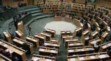 الاقتصاد النيابية تقر مشروع قانون صندوق الاستثمار الأردني