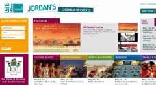 جديد الترويج السياحي .. أجندة الفعاليات في الأردن