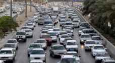 السعودية تمنع استيراد السيارات التي يتجاوز عمرها 5 سنوات