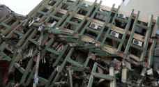 قتيل وجرحى بهزات ارتدادية لزلزال الإكوادور