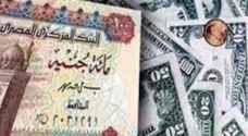 تحطم الطائرة المصرية سيطيل أمد الأزمة الاقتصادية في مصر