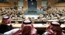 مجلس النواب يناقش مشروع قانون صندوق الاستثمار الأردني لسنة 2016