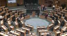 مجلس النواب يبدأ بمناقشة مشروع قانونَ صندوق الإستثمار الأردني لعام 2016