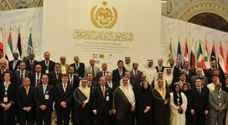 إنطلاق أعمال المنتدى العربي حولَ التنميةِ المستدامة 2016