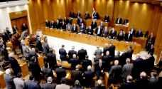 ارجاء الجلسة 40 للمجلس النيابي اللبناني لانتخاب رئيس جديد للبنان