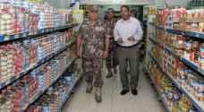 الاستهلاكية العسكرية توفر السلع الرمضانية بجودة عالية واسعار منخفضة