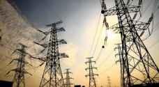 الحمل الأقصى للنظام الكهربائي اليوم 2700 ميغاواط