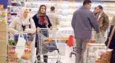 المستهلك: شكاوى حول ارتفاع اسعار العديد من السلع الرمضانية
