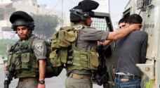 الاحتلال يعتقل 16 مواطنا بالضفة الغربية