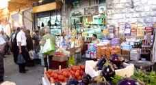 الصناعة والتجارة تدعو التجار لإعلان الأسعار على السلع