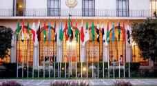 الجامعة العربية: الجمود الحالي في عملية السلام لن يخدم الا العنف والارهاب