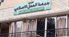 محافظ الرزقاء يمنع افطاراً لحزب جبهة العمل الإسلامي