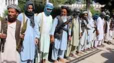 أفغانستان: 15 مسلحًا من طالبان يسلمون أنفسهم للأمن