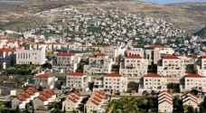 حكومة الاحتلال الاسرائيلي تقر دعم المستوطنات في الضفة الغربية