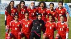 منتخب السيدات يواصل تدريباته استعدادا لكأس العالم