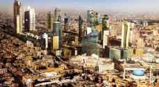 تعرف على ترتيب الأردن بين الدول العربية من حيث الرفاهية