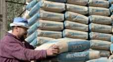 النشرة الاسترشادية الشهرية لاسعار الاسمنت الاسود المكيس